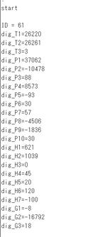 MAKER UNO + で始めるSTEM (9) WireライブラリでBoschのセンサ③補償データ
