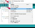 Arduino夏休み<架空>ワークショップ②「温度計を作る」 3回で読み切りの最後 温度を測る