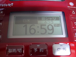 21_P1360627.png