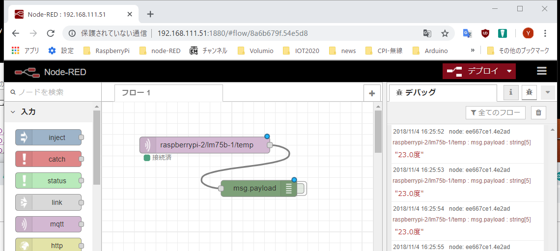 IoTで使うPython入門Step2-MQTT (2) Publisher/Subscriver