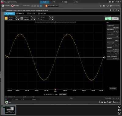1kHz-176-4kHzS-output.png