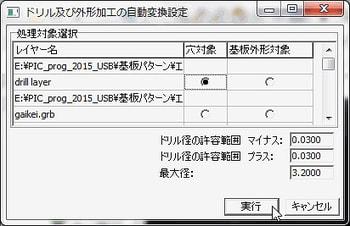 25_AS000645.jpg