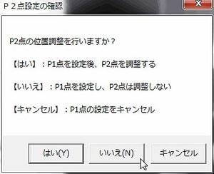 46_AS000691.jpg