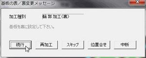 49_AS000694.jpg