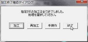 60_AS000696.jpg