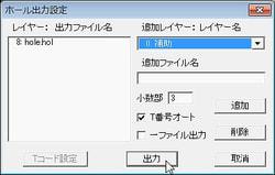 6_AS000654.jpg
