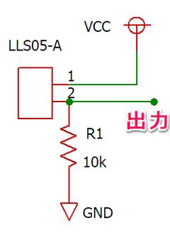 5ドル!ラズパイ・ゼロ(Raspberry pi Zero)でIoT (29) 光センサ1 LLS05-A