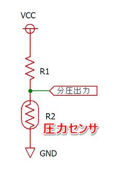 I2C接続AQMシリーズのキャラクタ表示LCDをMicro:bitで使う (4) 圧力センサ