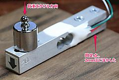 CircuitPython 10行プログラミング Step2 (6) ロードセル+ADS1220