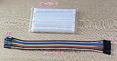 はじめての電気とIoT (3) コンピュータは必須