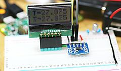 5ドル!ラズパイ・ゼロ(Raspberry pi Zero)でIoT (17) ディジタル温度センサ2 I2C LM75B