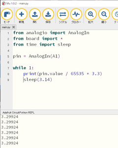 CircuitPython 10行プログラミング (3) アナログ入出力