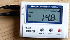 IoTで使うPython入門Step3-計測 (7) 温度計おんどとり