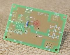 Raspberry Piのアナログ電源をキットで作る (2) キットの組み立て