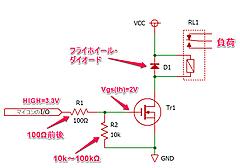 I2C接続AQMシリーズのキャラクタ表示LCDをMicro:bitで使う (7) リレー