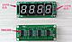 Raspberry Pi 4 + Python3入門 <STEP1> (2) 7セグメントLED 74HC595 その2 4桁