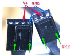 CircuitPython 10行プログラミング (10) FANコントロール