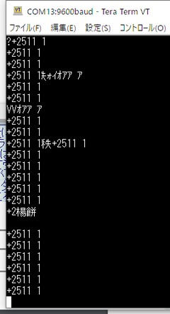 IoTで使うPython入門Step3-計測 (9) DMM TP9605BT RS-232C
