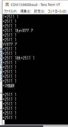 IoTで使うPython入門Step3-計測 (9) DMM TP9605BT RS-232C